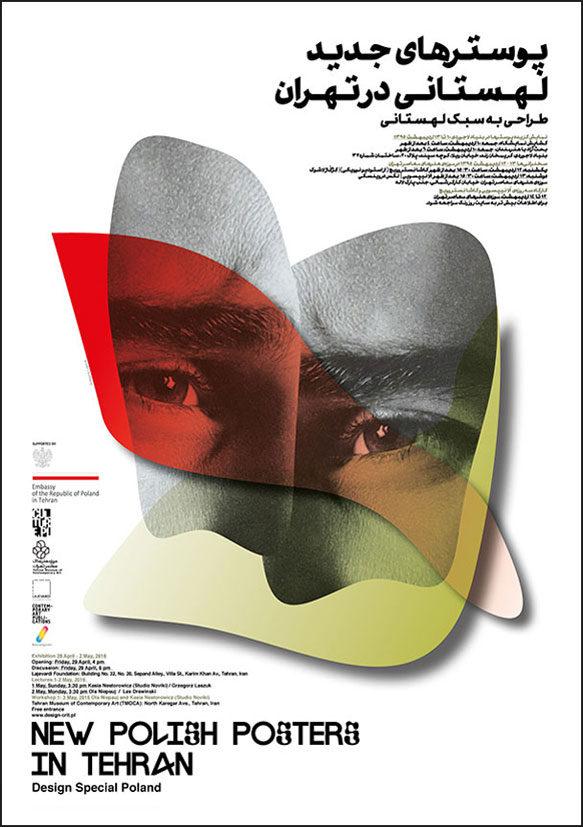 Poland Graphic Design Week in Tehran, Coordinated by Parisa Tashakori and Rene Wawrzkiewicz | Iran 2016