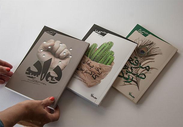 Series design | 2009