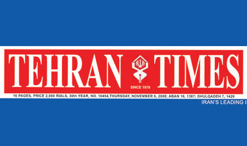 Interview with Tehran Times, International daily newspaper |  2016