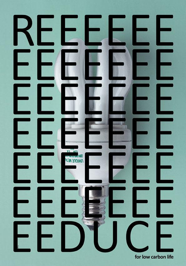 LowCarbon-Poster2