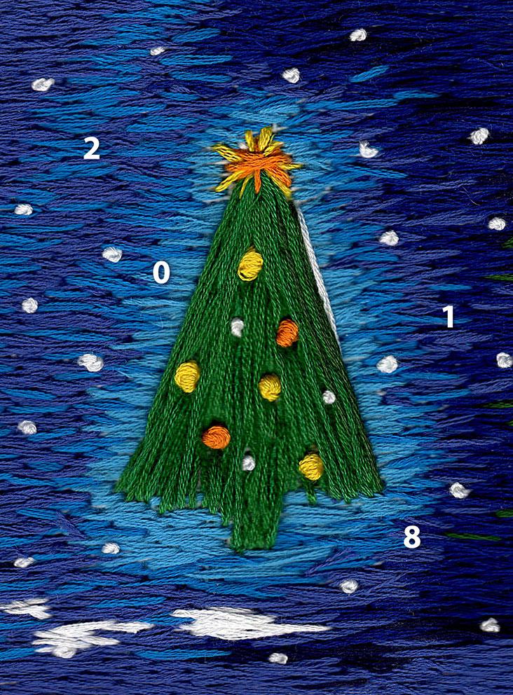 Christmas Greeting Card | 2018