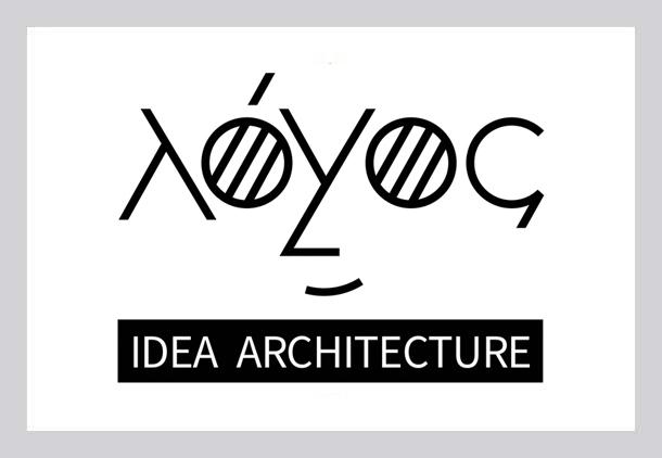 Idea Architecture | 2018